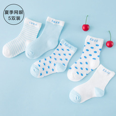 Baby socks Wonderful child a1004