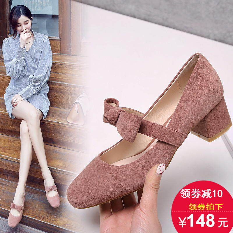 方头蝴蝶结中跟粗跟裸色浅口单鞋女春季新款玛丽珍鞋甜美高跟鞋子