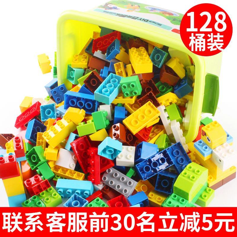 积木拼装玩具益智大颗粒男孩子智力开发幼儿园拼插积木墙壁legao
