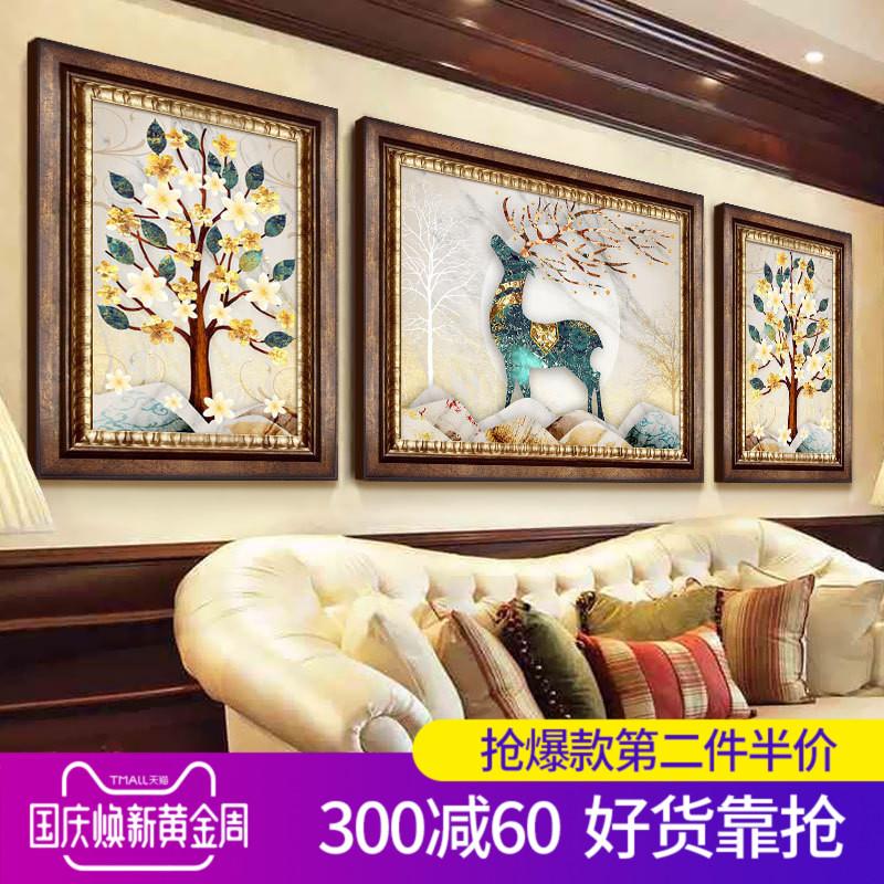 发财鹿客厅装饰画沙发背景墙画欧式美式大气风格温馨家居壁画挂画