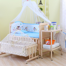 Baby cot Moonlight Express Bb