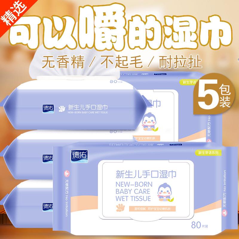咸鱼网优惠券3元