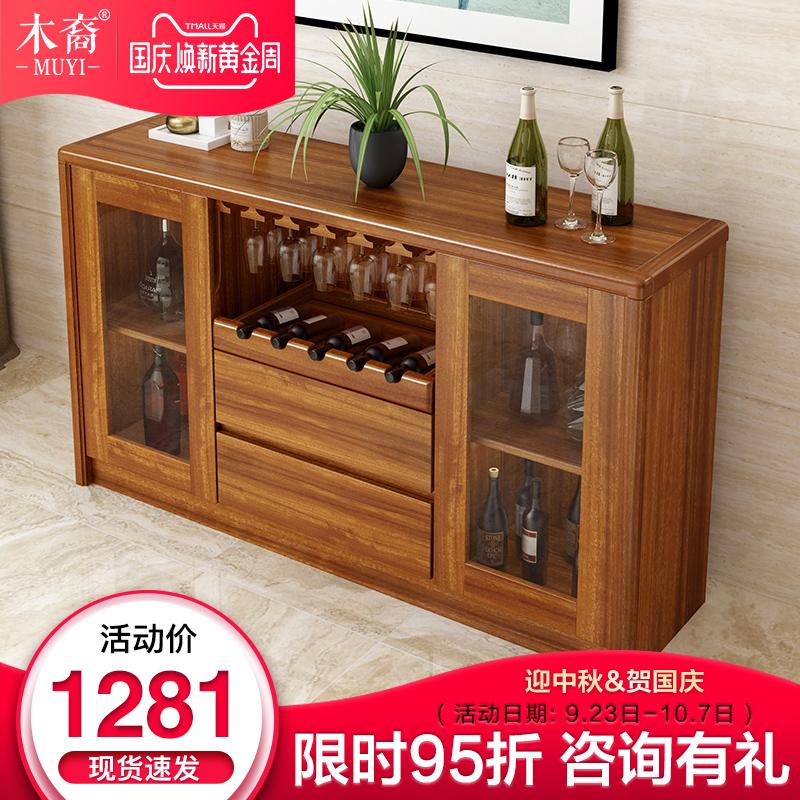 现代中式餐边柜 实木酒柜餐厅柜子置物柜厨房橱柜收纳碗柜茶水柜