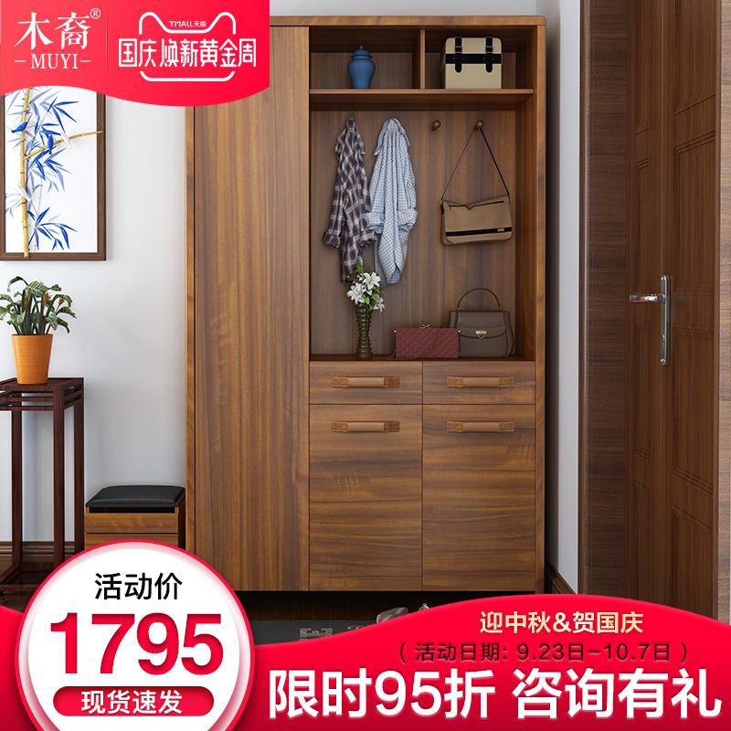 现代中式门厅柜间厅隔断柜衣帽柜装饰柜屏风柜进门鞋柜客厅玄关柜