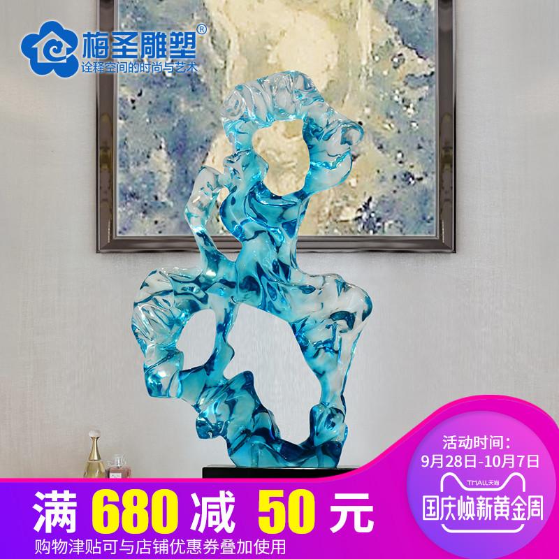 梅圣客厅样板房摆件电视柜酒柜透明装饰品创意抽象家居雕塑艺术品