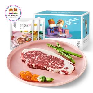 小牛凯西原肉整切厚牛排套餐黑椒10片儿童牛肉新鲜菲力西冷眼肉20