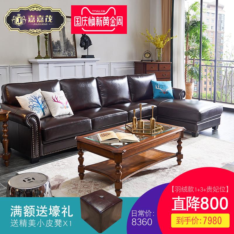 美式沙发真皮转角头层牛皮 美式乡村小户型客厅复古简美羽绒沙发