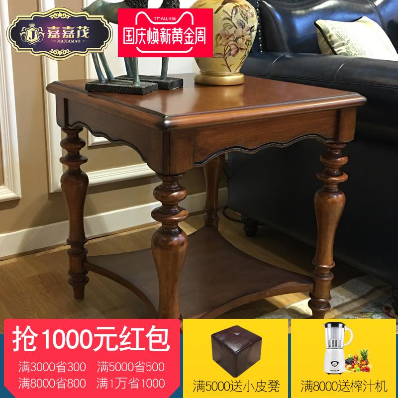 美式边几角几 实木沙发角柜客厅边柜简约小方桌电话桌方茶几边桌