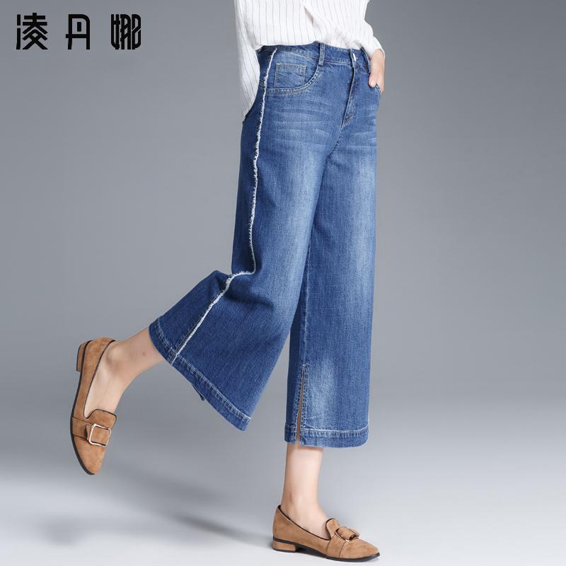 高腰阔腿裤女牛仔韩版九分裤宽松2018新款薄款八分牛仔裤直筒夏季