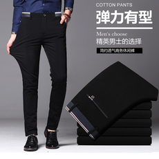 Casual pants Masanuo a/11