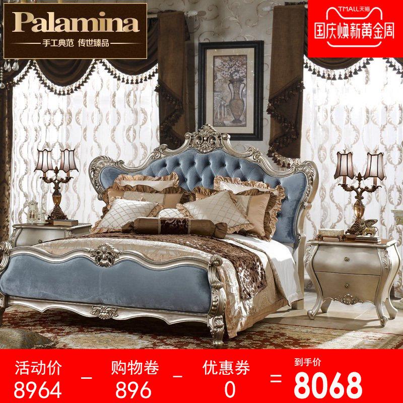欧式双人床 实木雕花布艺1.8婚床美式宫廷新古典卧室简欧家具奢华