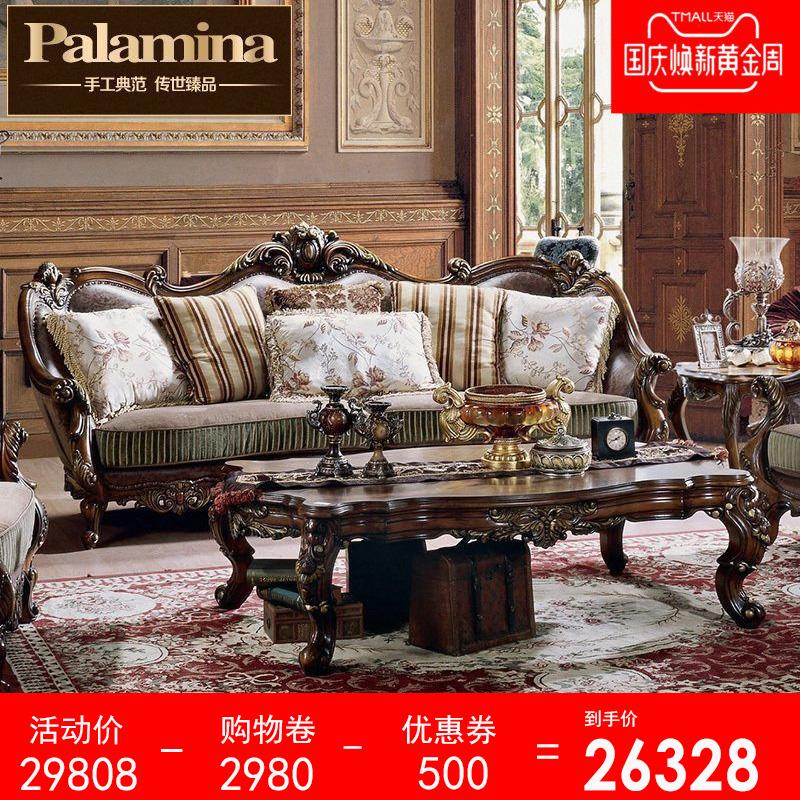 美式布艺沙发组合欧式布沙发整装客厅家具法式别墅实木雕花沙发
