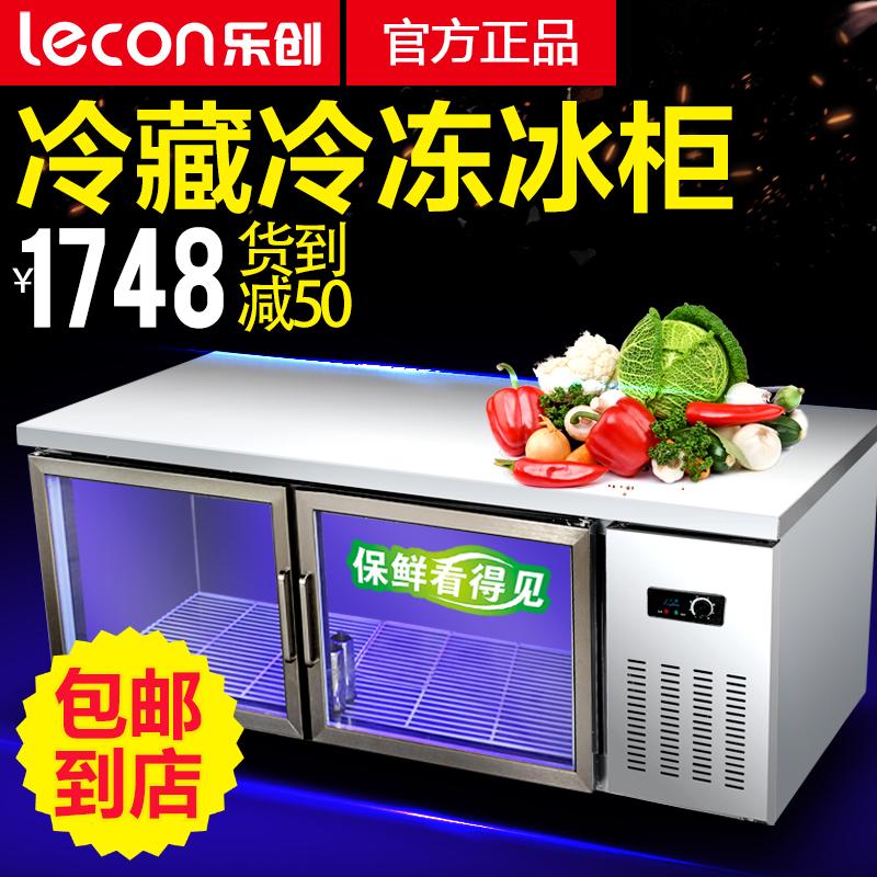 乐创 冷藏工作台平冷操作台 玻璃冰柜商用冰箱冻厨房 保鲜柜冷柜