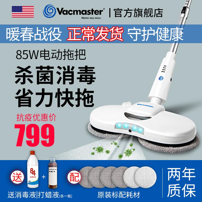 美国卫玛仕无线除菌电动拖把家用手持神器无蒸汽擦拖地洗地一体机