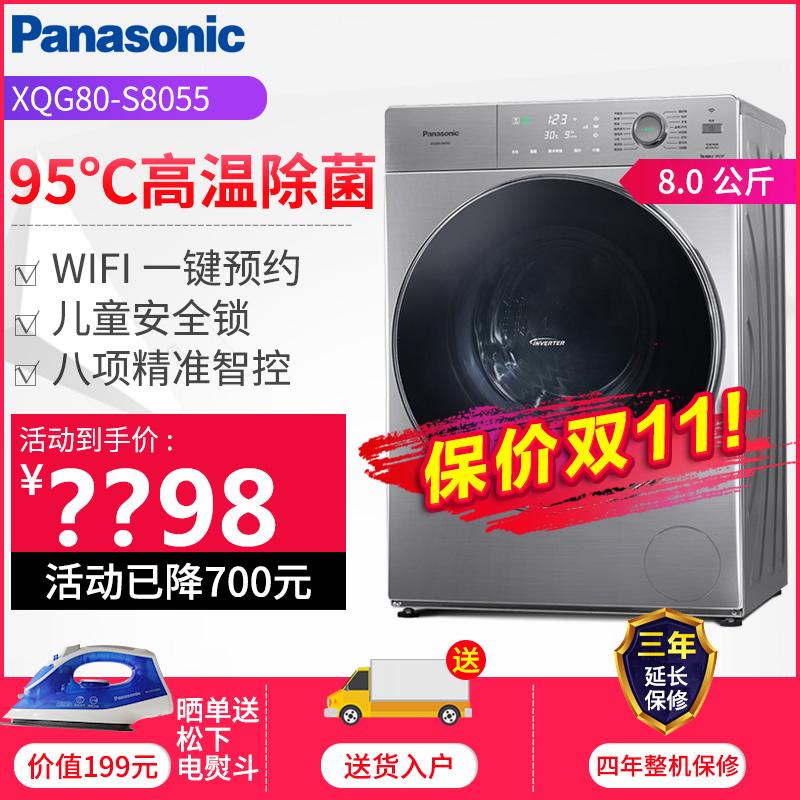 Panasonic-松下XQG80-S8055 8-9KG智能全自动滚筒洗衣机家用S9355