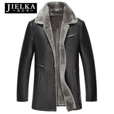 Leather Jielka jlk15505