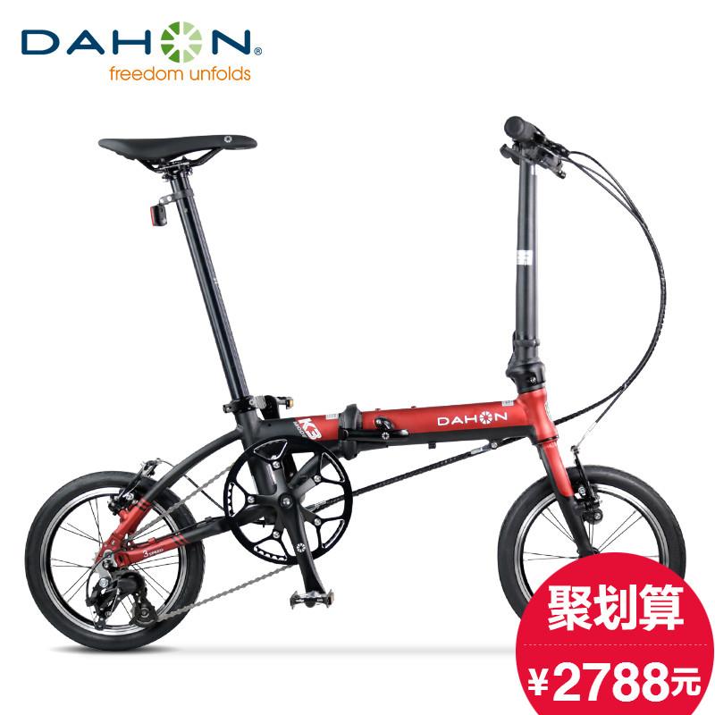Dahon大行新品K3迷你14寸超轻小轮折叠自行车成人学生男女式单车