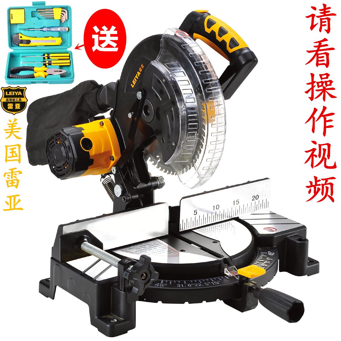 美国雷亚锯铝机切割机多功能45度切角机铝合金高精度斜切锯界铝机