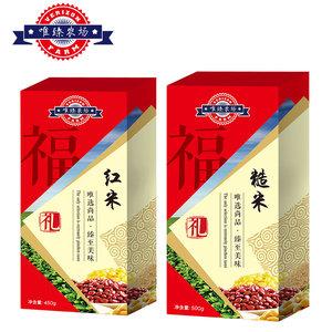 唯臻农场 东北糙米玄米糙米粥红糙米粳米红血稻糙米杂粮粗粮组合