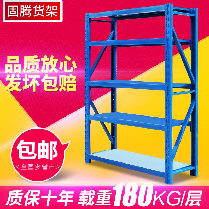 轻型仓储货架仓库储物架家用置物架角钢金属展示架储藏架五层铁架