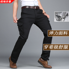 Casual pants Afs Jeep 008
