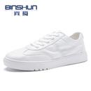 秋季男鞋2018新款小白鞋男潮流韩版休闲鞋子男士白色板鞋百搭白鞋