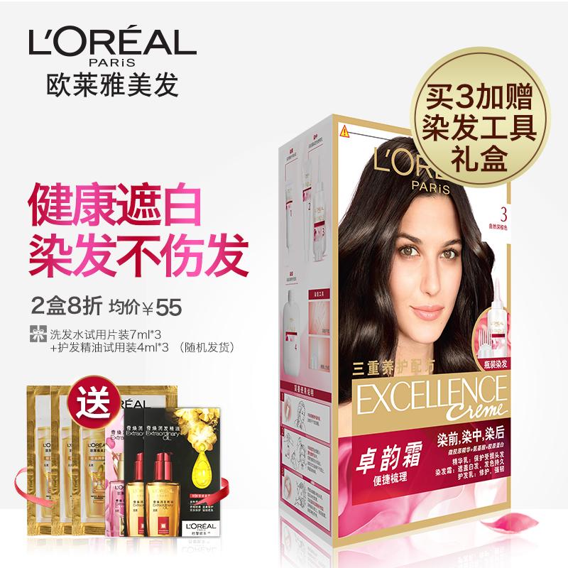 L Oreal L Oreal Beauty Hair Cream Rhyme Cream Hair Cream