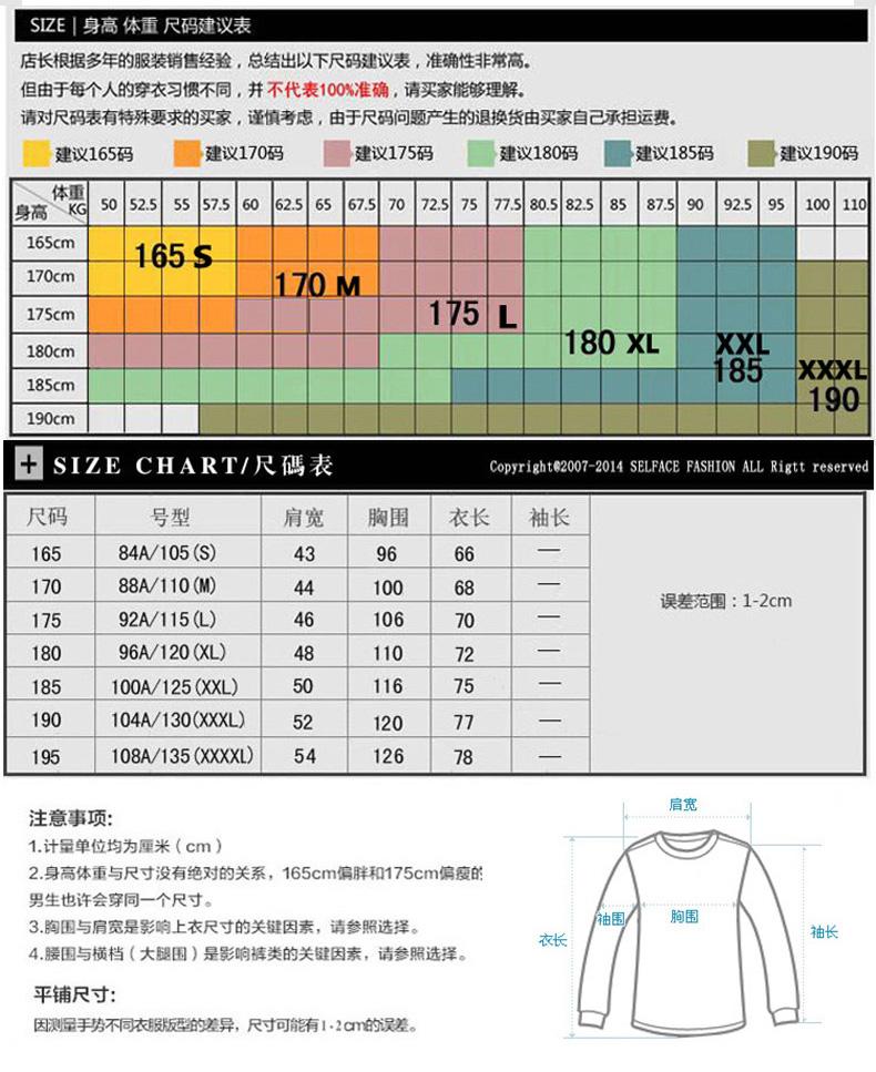 博帝宾利旗舰店_Bodeybinleo/博帝宾利品牌产品评情图