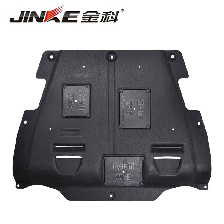 福特麦柯斯s max 翼搏专用发动机护板塑钢底盘下护板防护板高清图片