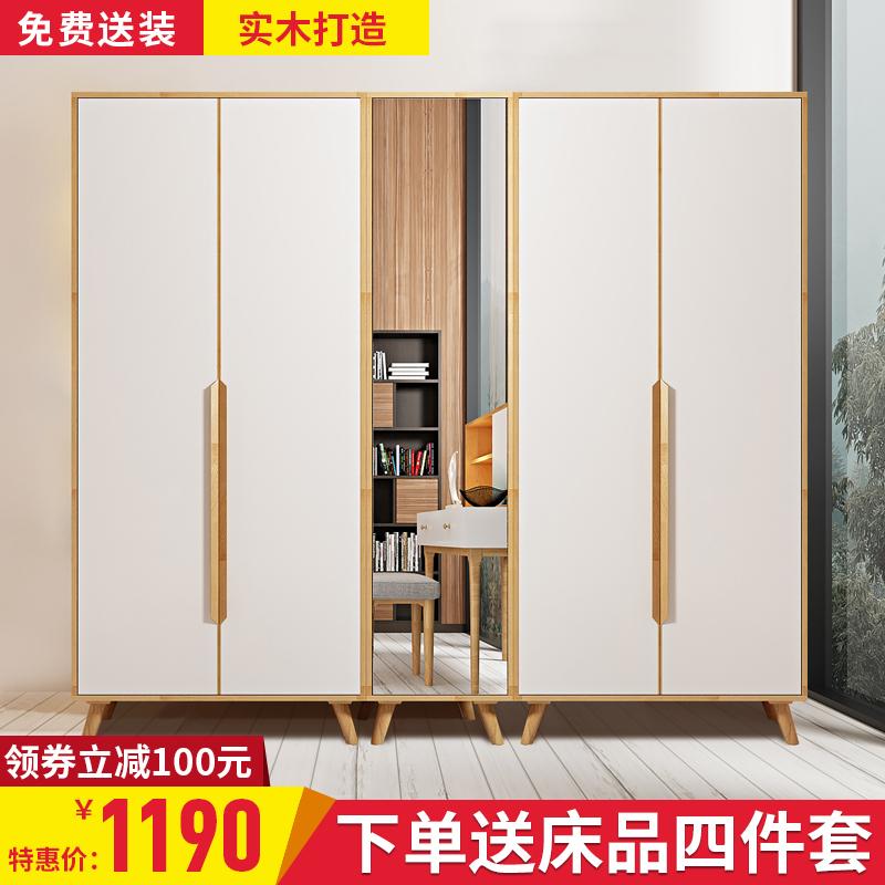 北欧衣柜简约现代板式穿衣镜组装整体衣柜2门3门4门卧室北欧衣橱