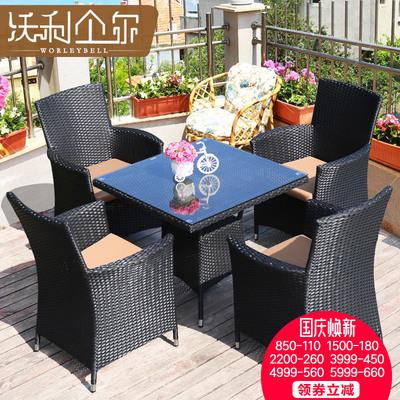 户外桌椅组合庭院花园露天藤椅休闲室外阳台藤编椅子露台靠背椅