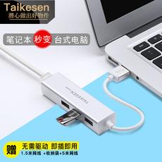 Apple аудио-, видео- кабель Taikesen Macbook