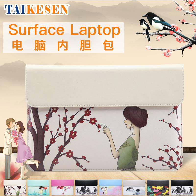 微软Surface Laptop电脑包13.5寸保护套Surface Laptop平板内胆包