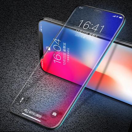 iPhonex钢化膜苹果XS手机膜MAX全屏覆盖iphone x蓝光iPhoneXsMAX防窥膜5D防窥8x防偷窥膜水凝防偷看前后背膜