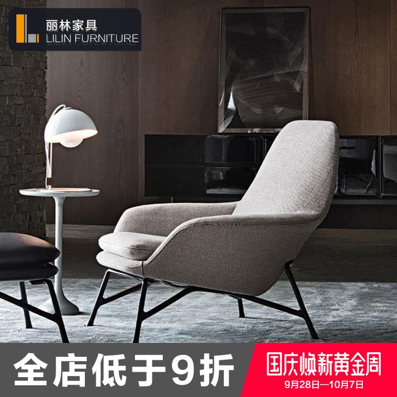真皮老虎椅优闲现代简约客厅卧室高档单人布艺设计师北欧沙发椅软