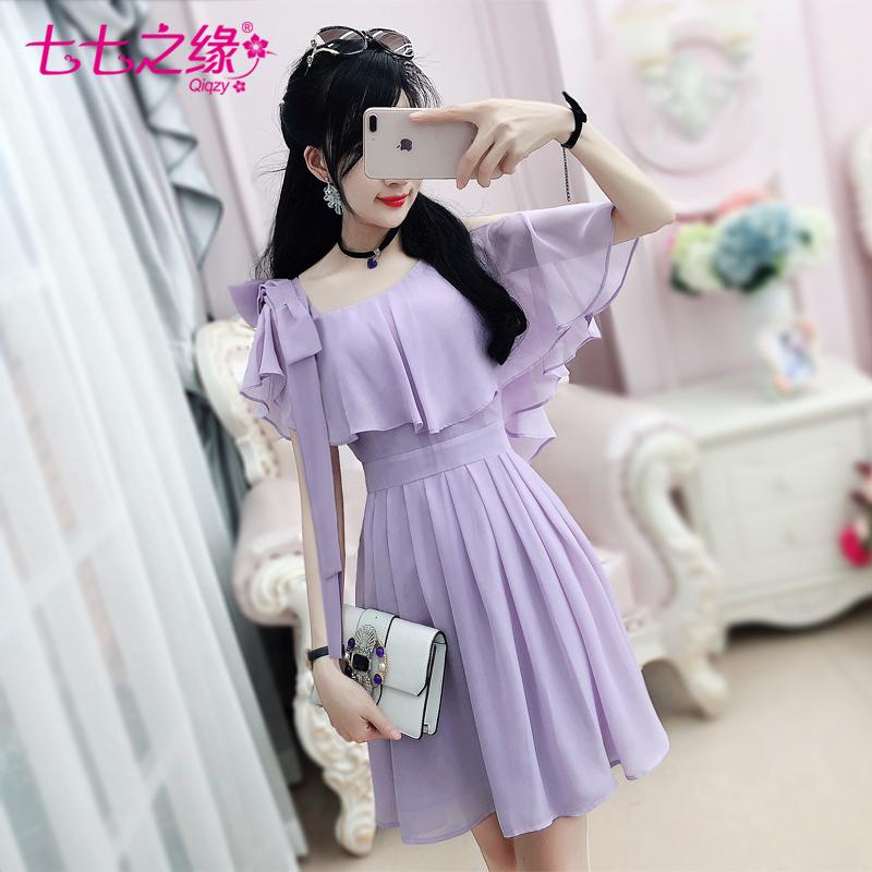 七七之缘2018夏装新款女装 紫色不规则荷叶边单肩气质雪纺连衣裙