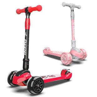 凤凰儿童滑板车3轮小孩2-8-6-12岁宝宝四轮女孩溜溜车男孩滑滑车