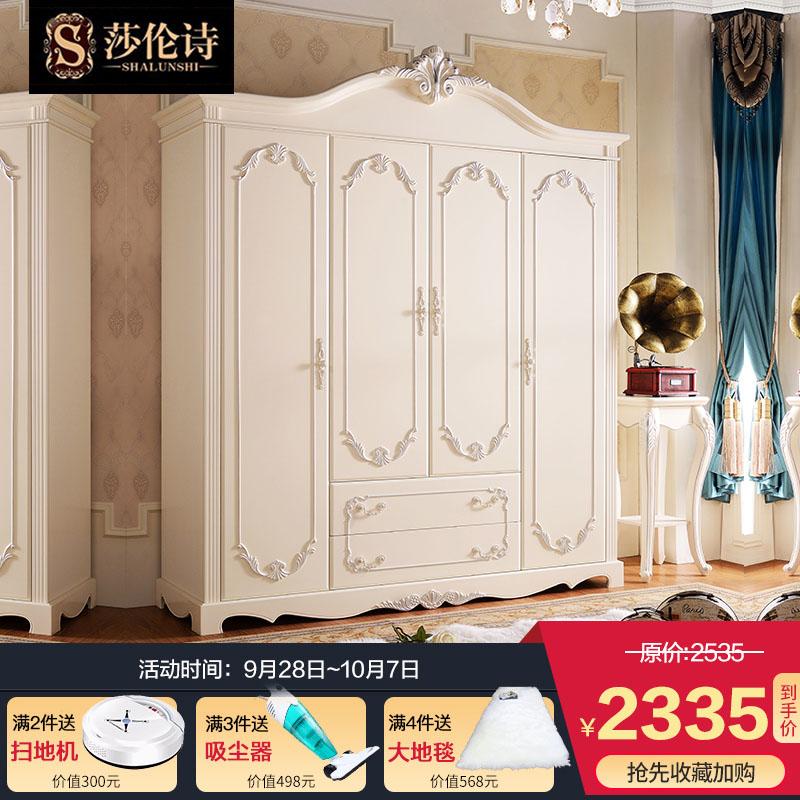 欧式抽屉收纳衣橱四门储物卧室现代简约衣柜经济型实木侧板 组装
