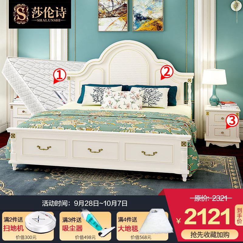 莎伦诗 简约美式双人床欧式白色复古实木柱床1.8米卧室双人大床