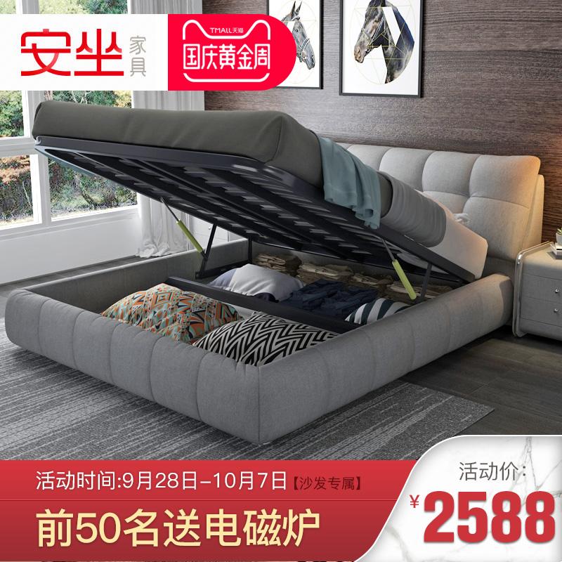 北欧布艺床简约现代双人床小户型布床可拆洗榻榻米婚床 主卧1.8m