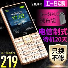 Мобильный телефон ZTE CV26