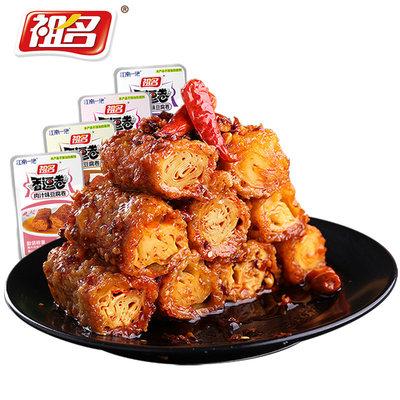 10片牛排原肉148,即食东阿阿胶糕520g 29,正宗重庆酸辣粉桶装24.8