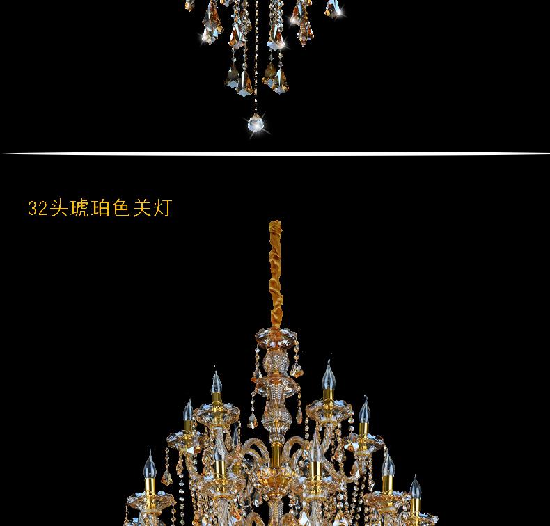 【普瑞龙官网】琥珀金色水晶吊灯客厅灯大型欧式水晶图片