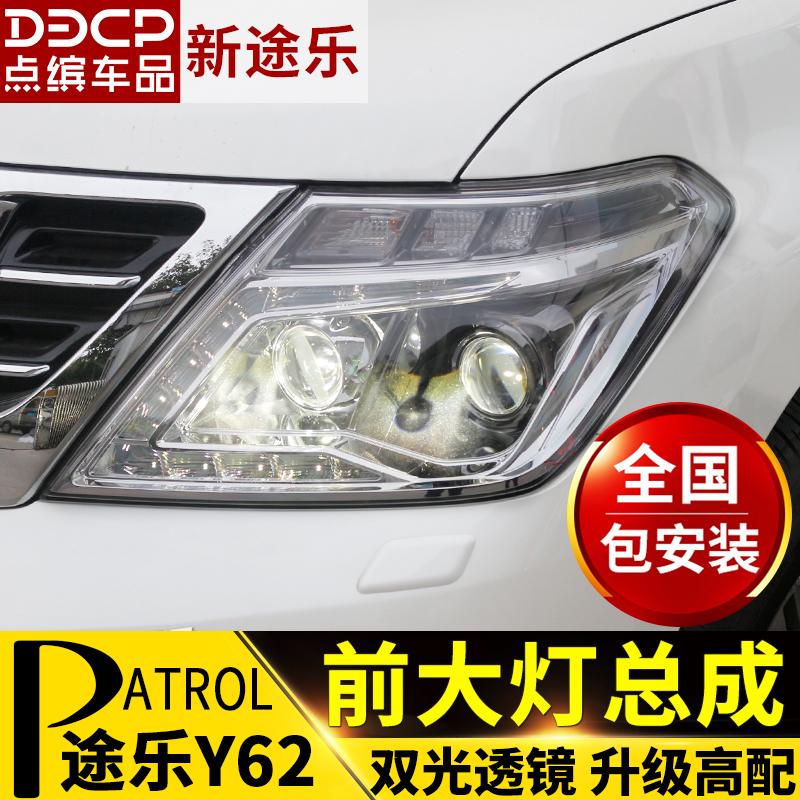 12-18款途乐大灯总成 途乐Y62双透镜日行灯LED大灯 途乐改装配件