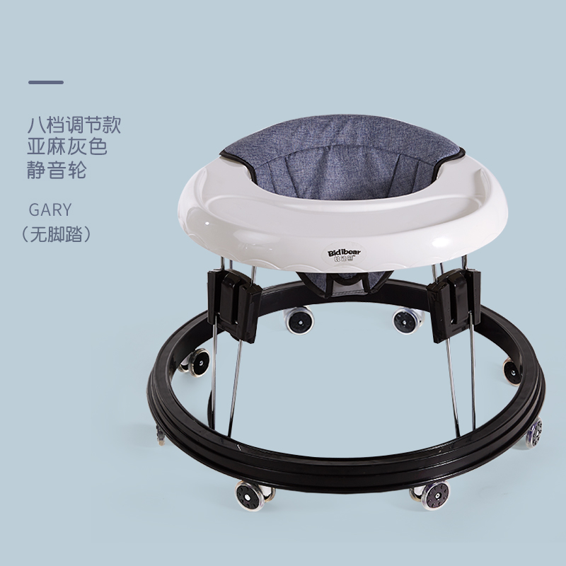 Bidi bear baby child walker multi-function anti-rollover 6/7-18 months hand push can sit baby scooter