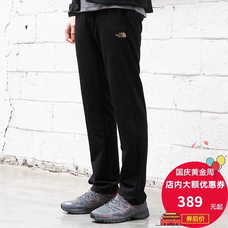 TheNorthFace北面18春夏新款速干裤男透气户外长裤运动长裤子CZJ8