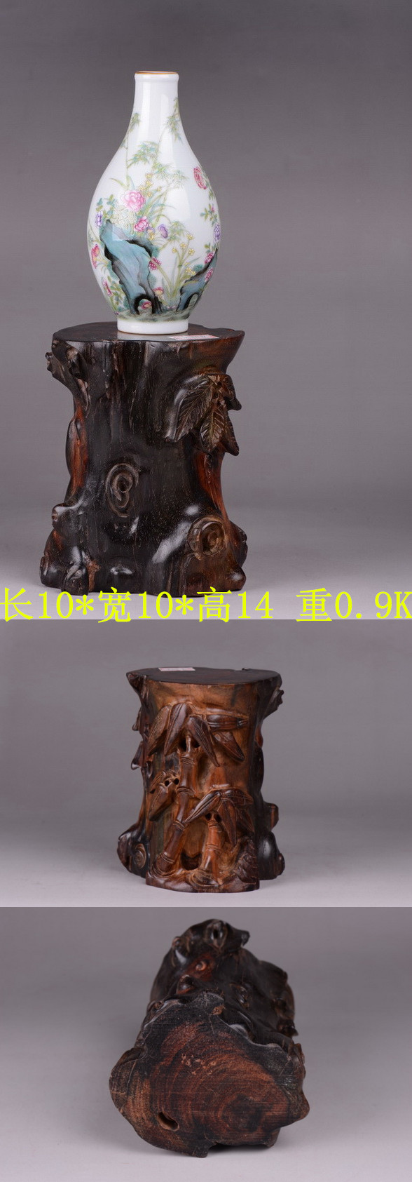 Red rosewood carving root carving handicraft furnishing articles stone vases, purple sand teapot base can be excavated base of solid wood