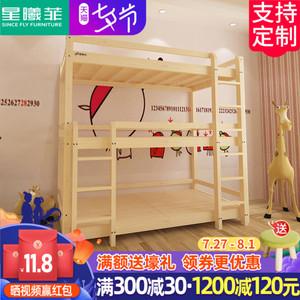 实木儿童床宿舍上下铺成人学生松木高低床子母床双层三层床带护栏