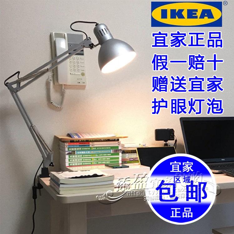 Лампа для чтения IKEA  LED
