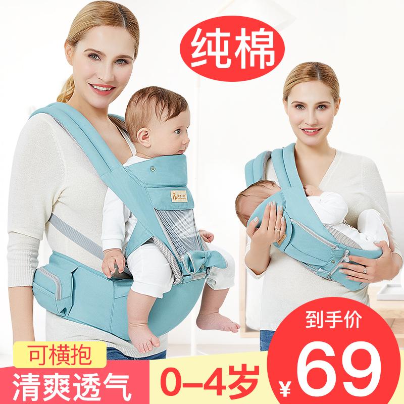 婴儿背带多功能四季通用腰凳前抱式夏季透气儿童抱带小孩宝宝坐凳